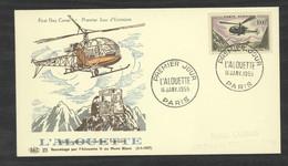 0LE  018  -  France  -  FDC  :  Yv  Av  37  (o)   L' Alouette - 1950-1959