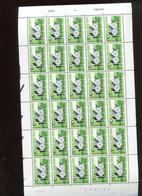 Belgie 1991 2435 GAZET VAN ANTWERPEN Newspaper FULL SHEET MNH Plaatnummer 1 - Ganze Bögen