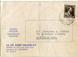 1953 1 Plikart(en) - Postkaart(en) - Zie Zegels, Stempels, Hoofding ALBERT DELHAIZE - Produits Chimiques - Anvers - Covers & Documents