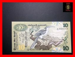 Ceylon - Sri Lanka  10 Rupees  26.3.1979  P. 85  AU \ UNC - Sri Lanka
