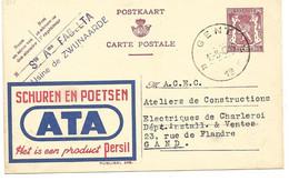 678  ATA Persil  Gebruikt - Publibels