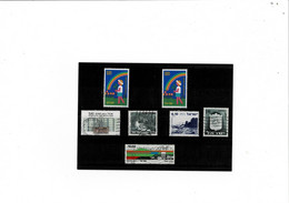 Philatélie Asie ISRAEL** & ° 7 Timbres - Collections, Lots & Séries