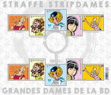 2021 Strip BD Comic Cartoon MNH Castafiore Tintin Robbedoes Natasha Sidonie Yoko Tsuno MNH Sheet - Unused Stamps