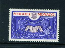 MONACO  -  1963 SCOLATEX 50c Never Hinged Mint - Nuevos