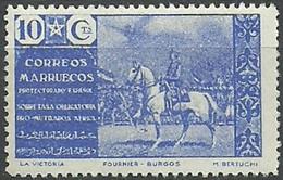 Marruecos Español 1941 Beneficencia Mi:ES-MA Z7, Sn:ES-MA RA7, Sg:ES-MA 252, Edi:ES-MA BE16 ** MNH - Spanish Morocco