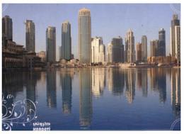 (GG 1) Qatar - Posted To Australia (with Bird Of Pray Stamp) - Qatar
