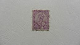 Grande-Bretagne (ex-colonies & Protectorats) > Inde Anglaise Timbre N° 89 Oblitéré - Unclassified