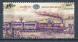 °°° INDIA - Y&T N°1664 TRAIN - 2002 °°° - Used Stamps