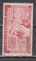 KOUANG TCHEOU        N°  YVERT   PA 3  NEUF AVEC CHARNIERES   (Charn 2/35 ) - Unused Stamps