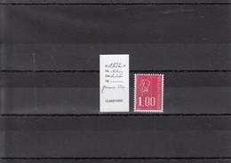 Variété - YT 1892 C  (**)  Gomme Tropicale - Variedades: 1970-79 Nuevos