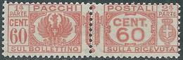 1927-32 REGNO PACCHI POSTALI 60 CENT MNH ** - CZ22-7 - Paketmarken
