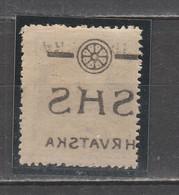 ☀ SHS CROATIA 1918, KARLO 20filler, COLOR BREAKTHROUGH, Abklatsch Of Overprint MNH**A Ex Yugoslavia - Croacia