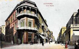 [DC12446] CPA - EGITTO - ALEXANDRIA STREET ROSETTE - Non Viaggiata - Old Postcard - Alexandria