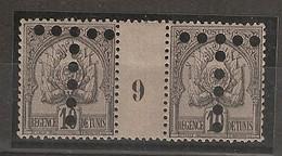 Tunisie  - Millésimes (1899 ) -  N°18 - Unclassified