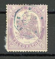 "FRANCE - TIMBRES-TELEGRAPHE - N° Yvert 8 Belle Oblitération Bleue De "" BONE De 1870"" - Telegraph And Telephone"