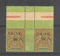 Chine,bureau Indoch  - Sans Millésimes 1.paire BDF (1902 ) -  N°7 'neuf) - Neufs