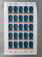FRANCE PLANCHE 25 YT 1941 MEMORIAL GÉNÉRAL DE GAULLE 1977 - Unused Stamps