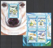 ST159 2015 GUINEE GUINEA FAUNA WILD ANIMALS POLAR BEARS LES OURS POLARES KB+BL MNH - Dogs