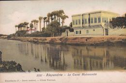 EGYPTE . ALEXANDRIE . Le Canal Mahmondié  (Cliché Yervant) - Alexandria
