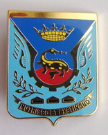 Insigne ARMEE AIR Base Aérienne BA 273 ROMORANTIN - Forze Aeree