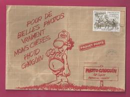Lettre Locale De 1994. YT N° 411 - Storia Postale