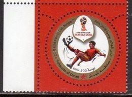 OMAN, 2018, MNH, FOOTBALL, SOCCER, RUSSIA WORLD CUP,1v - 2018 – Rusland