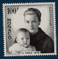 MON 1958   Naissance Du Prince Albert   N° 489  ** MNH - Unused Stamps