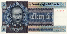 MYANMAR-BURMA 5 KYAT 1973 P-57 UNC - Myanmar