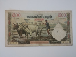 CAMBOGIA 500 RIELS - Cambodja