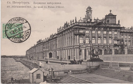 RUSSIE------- Saint Petersbourg - Russia