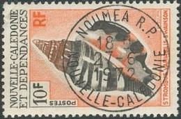 Nouvelle Calédonie 1970-1979 - N° 369 (YT) N° 375 (AM) Oblitéré De Nouméa RP. - Usados