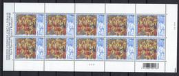 N°F3413 (pltn°2) Tapijten 2005 MNH ** POSTFRIS ZONDER SCHARNIER NOMINAAL € 4,40 SUPERBE - Zonder Classificatie