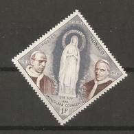 Timbre Monaco En Neuf ** N 492 - Unused Stamps