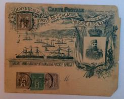Souvenir De La Visite De L'escadre Russe à Toulon En 1893 - Non Classificati