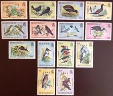 Montserrat 1985 Official Birds Set MNH - Ohne Zuordnung