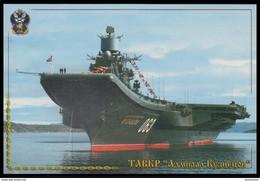 "RUSSIA POSTCARD 2417 Mint AIRCRAFT CARRIER ""Admiral Kuznetsov"" NORTH NAVY NAVAL MILITARY ARCTIC POLAR NORD SHIP SCHIFF 3 - Warships"