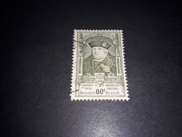 "A8MIX11 BELGIO 1952 CONGRESSO UPU 80 C. ""O"" - Used Stamps"