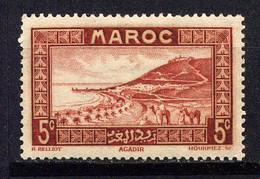 MAROC  - N° 131** -  RADE D'AGADIR - Unclassified