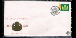 1982 - Indonesia FDC E126 - Education - 60 Years Taman Siswa [ZK002] - Indonesia