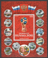 2016 BURUNDI FOOTBALL WORLD CUP RUSSIA 2018 VLADIMIR PUTIN STADIUMS SH MNH - 2018 – Rusland