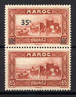 MAROC  - N° 161a** -  KASBAH DES OUDAÏAS - Unclassified