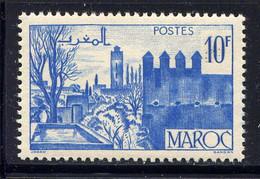 MAROC  - N° 260** - JARDINS DE FES - Unclassified