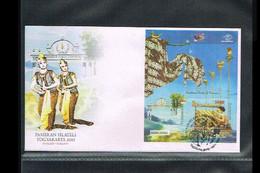 2011 - Indonesia FDC ZB 2977 (B289) - Exhibitions - Philatelic Exhibition - Pameran Filateli - Yogyakarta [ZS024] - Indonesia