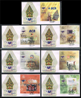 2012 - Indonesia FDC ZB B313-B319 - Exhibitions - Philatelic Exhibition - World Stamp Championship [ZT002] - Indonesia