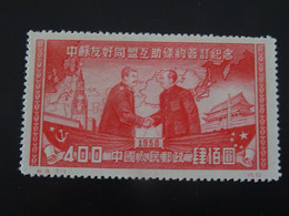 CHINE  RP 1950 SG - Offizielle Neudrucke