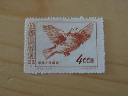 CHINE  RP 1953 COLOMES DE LA PAIX  -SG - Offizielle Neudrucke