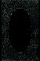 Histoire De Marie Lafarge Tome I De Laure Adler (1997) - Autres