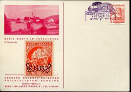 61900 Austria, Special Postmark 1935 Sankt Christophen Autoweihe 1935 Showing  Old Timer, - Cartas