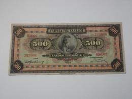 GRECIA 500 DRACHMAI 1932 - Grecia