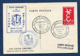 ⭐ France - FDC - Premier Jour - Carte Maximum - Jean Calvin - 1959 ⭐ - 1950-59